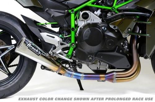 Kawasaki Ninja H2 15 16 Brocks 14 Alien Head 2 Full System